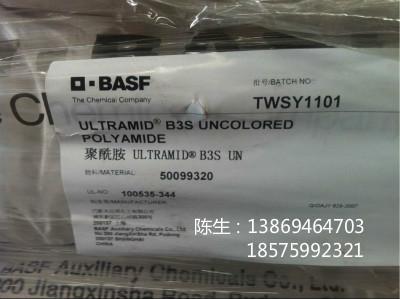 Ultramid 良好的成型性能 塑胶原料 H3KC 德国巴斯夫