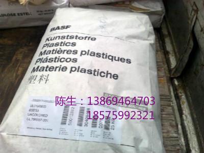 Ultramid PA6 B 40LN 01 高粘度 塑胶原料
