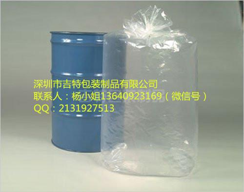 20升 PE圆底袋 圆底铝箔袋耐130度高温灌装胶水 防潮防水