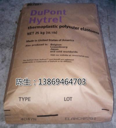 耐磨性 弹性体 美国杜邦 G4074 热塑性聚酯弹性体