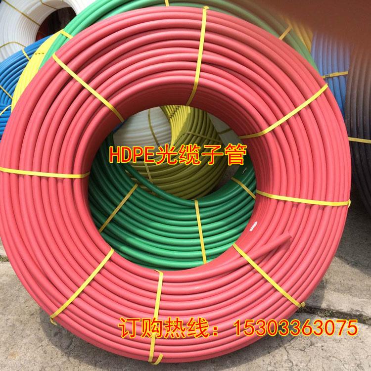 PE子管2832光缆子管 通讯子管 纯原料PE穿线管