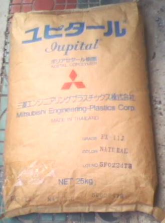 日本三菱 POM F20-54