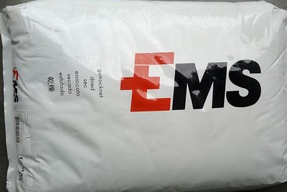 Grivory® HT2V-5H EMS-GRIVORY PA6T/66