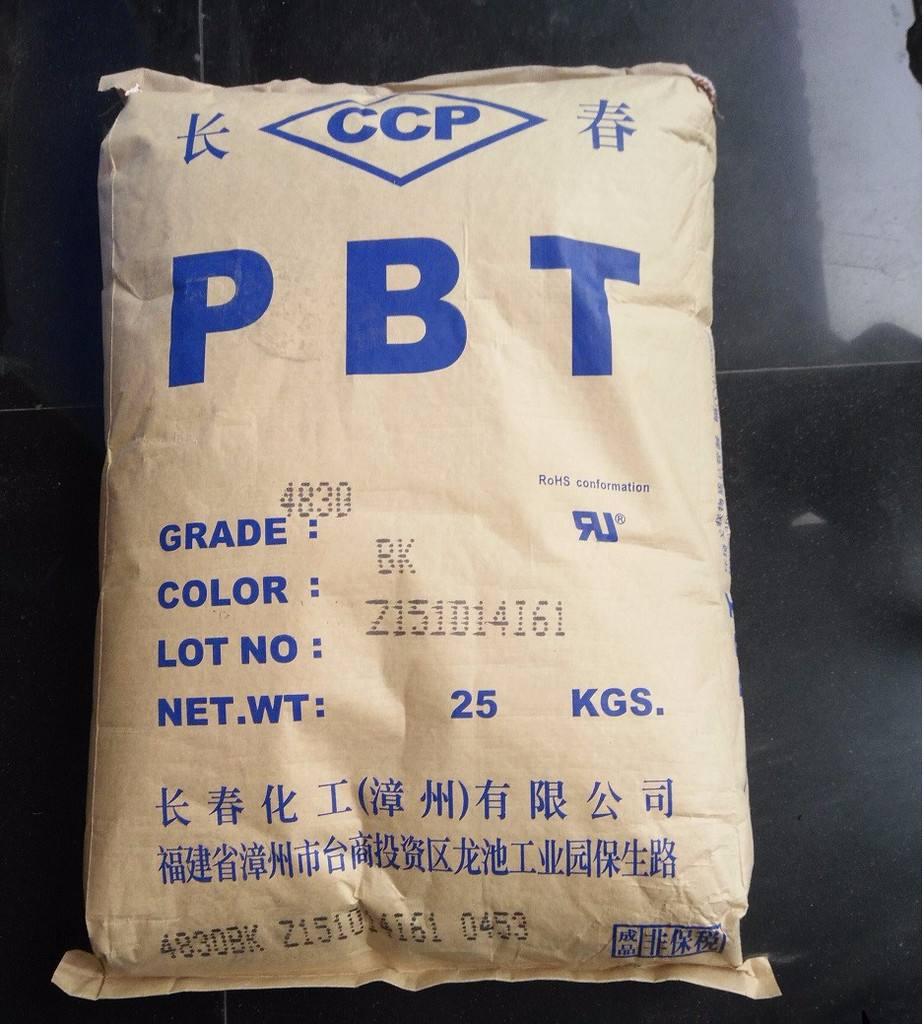 PBT漳州长春1100-630S纯树脂PBT 汽车连接器专用料