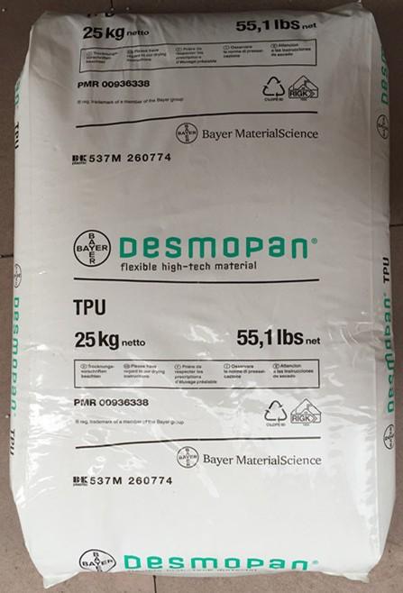 Thanelene TPU TPU-50G
