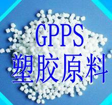 Diamond GPPS GP-525 PS(GPPS)