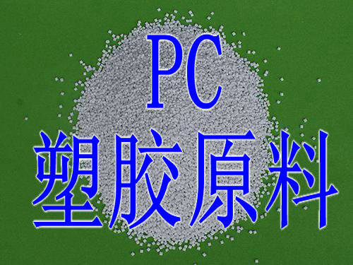 【PRL PC-UV4-(color)-1 PC】