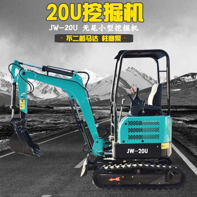 金旺小型挖掘机 微型挖掘机 农用小型挖掘机厂家直销
