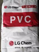 LG PVC LS100SPVC