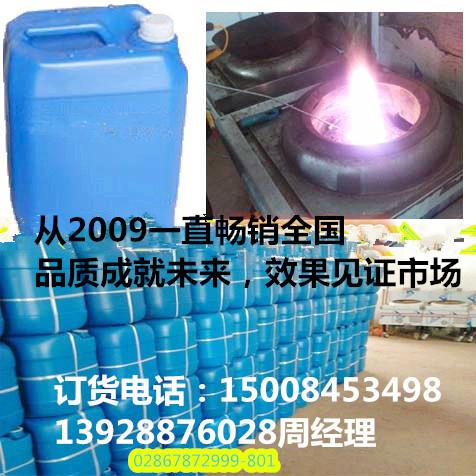 甲醇生物油增热剂 25公斤装蓝白火添加剂广西供应