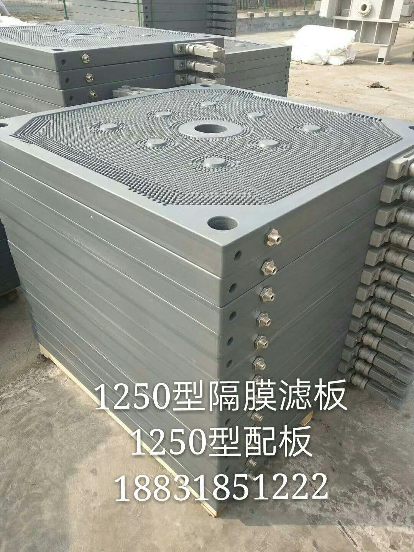 景县景纬环保设备有限公司
