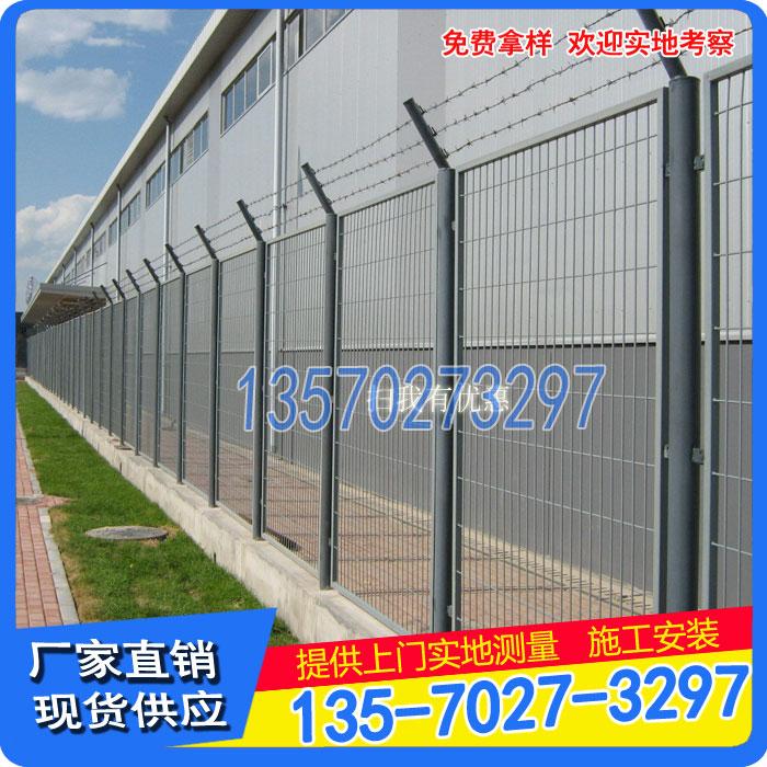 增城双边丝护栏 市政围墙护栏 河源公路铁丝围栏厂家批发