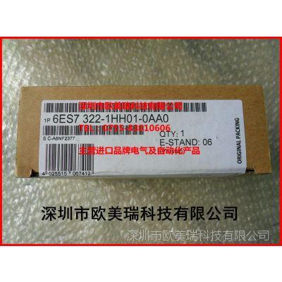 6GK1162-3AA00  西门子模块 原装正品
