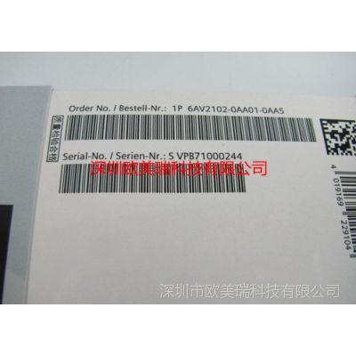 6AV2102-0AA01-0AA5  西门子模块 正品原装
