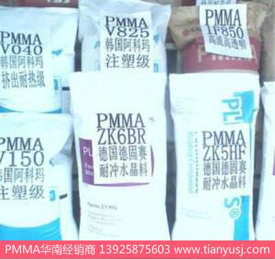 Plexiglas ZK6HC 耐腐蚀性 耐候性 PMMA