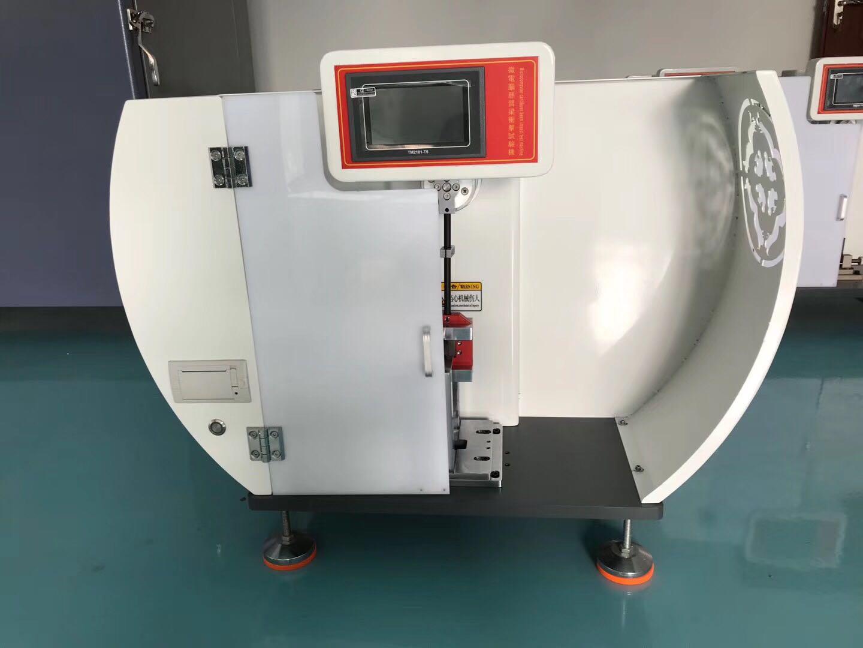 塑胶塑料检测设备仪器