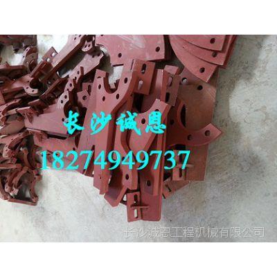 工程机械配件-山东岳首天宁750搅拌机配件1000搅拌机搅拌臂