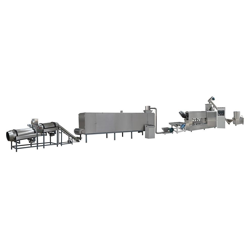 德伦机械DL3000-100人造大米生产线 营养米生产机械 复合大米生产加工机械 黄金米的生产加工机械 人造米挤出机