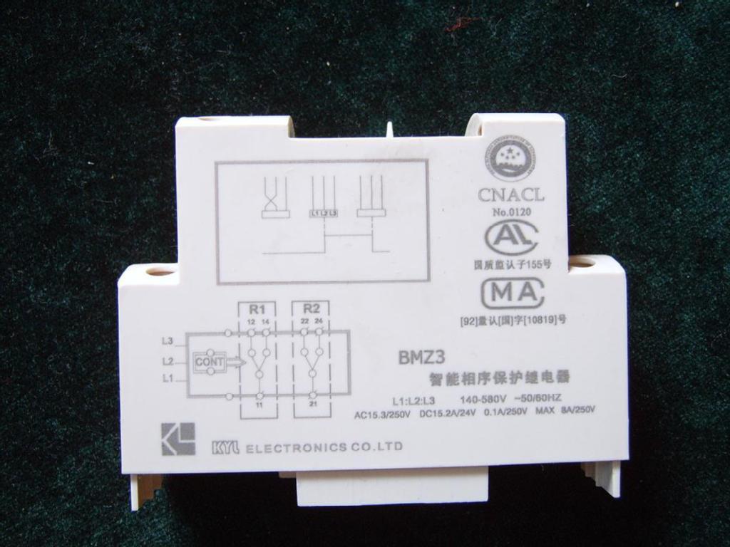 气车配件激光刻字机五金激光打标机按键激光镭雕机