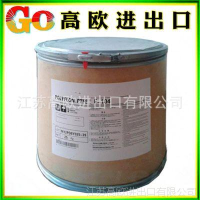 聚四氟乙烯 PTFE日本大金MG-1050F 产品涂层粉末