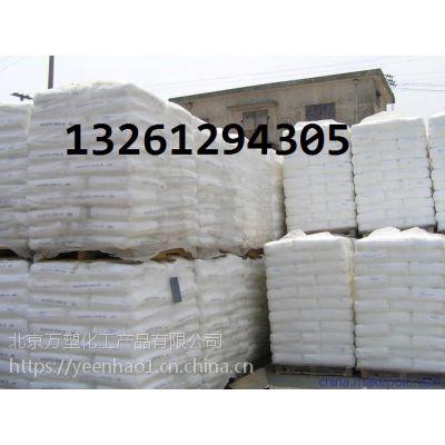 聚乙烯LD100AC产品介绍 燕山石化