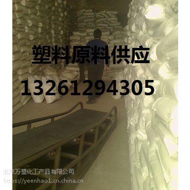 燕山石化6100M-GD协议料63级管材