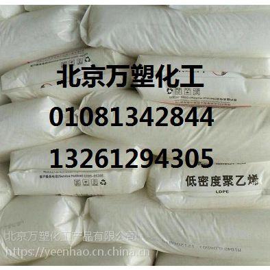 天津天联聚丙烯EP5010C产品介绍