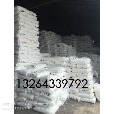 燕山石化聚丙烯K8303-GD协议料产品介绍