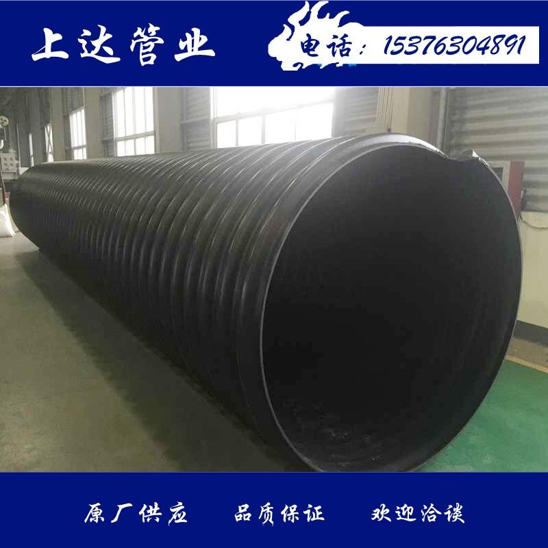 厂家供应 钢带增强管 钢带增强螺旋波纹管 规格齐全 价格优 质量保障