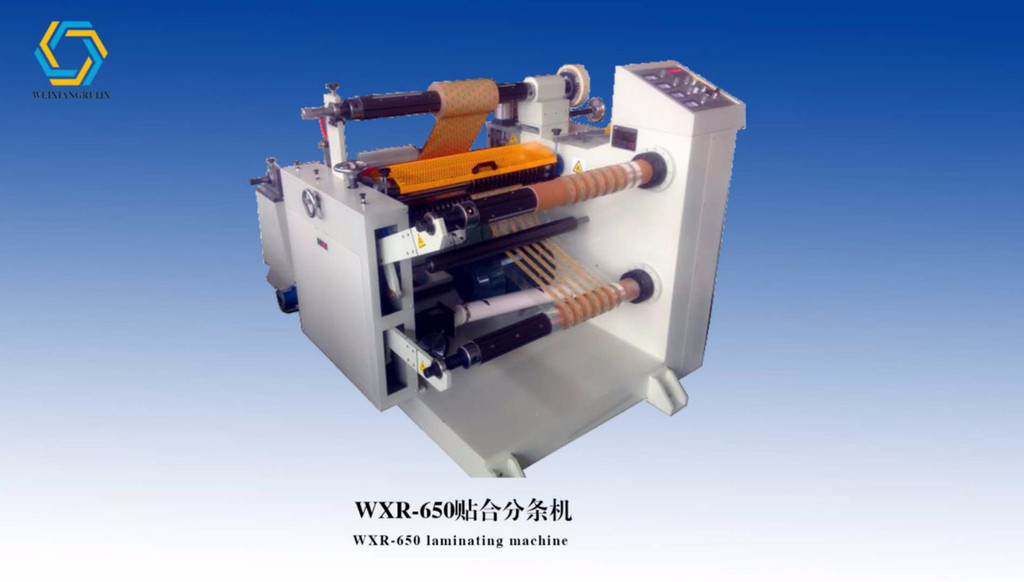 【威翔瑞】厂家生产 贴合分条机, 分切机  复卷机