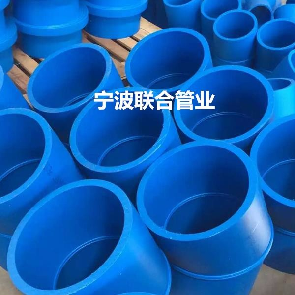 虹吸同层排水管件专业品质存水弯、异径管等质量可靠