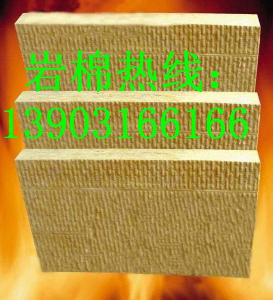 岩棉 A1级岩棉保温板 岩棉管 岩棉卷毡 岩棉产品A级不燃