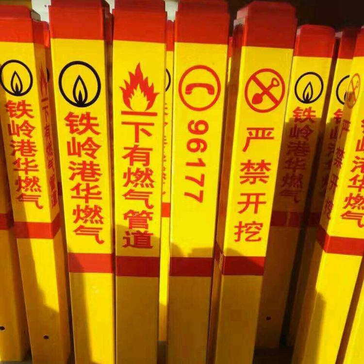 【广吉】供应   标志桩  警示桩 标识桩  电缆标志桩  油气标志桩  通信标志桩  光缆标志桩
