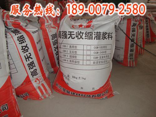 襄樊高强无收缩灌浆料|18900792580