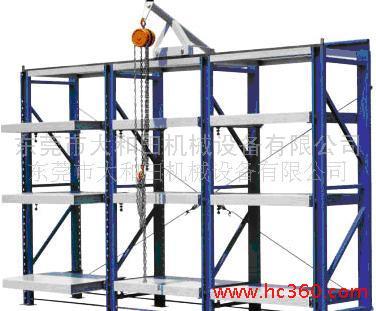 供应标准模具架 重型模具架 抽屉式模具架 全开式模具架