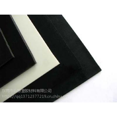 黑色ABS板 红色ABS圆棒 进口ABS板材