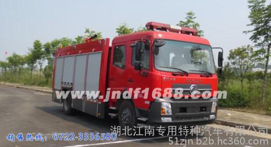 东风消防车,江特JDF5154GXFPM60型泡沫消防车,6吨消防车,救火车,灭火车