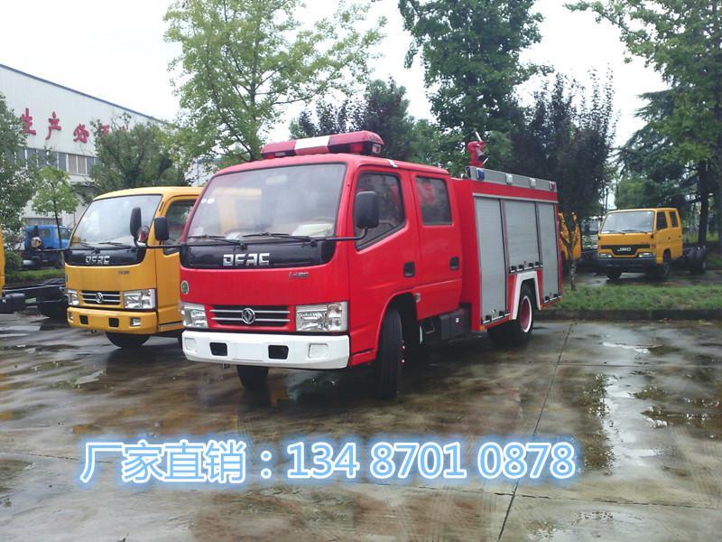 豪沃消防车 景区消防车 消防车厂家铜川市消防洒水车