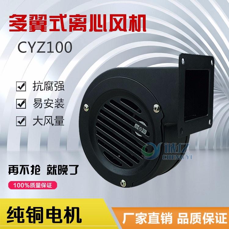 高品质小型鼓风机 小型离心鼓风机 微形送风机 吹风机 炉灶鼓风机 功率40W