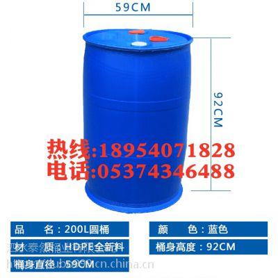 200升化工桶200L塑料桶200220升IBC吨桶