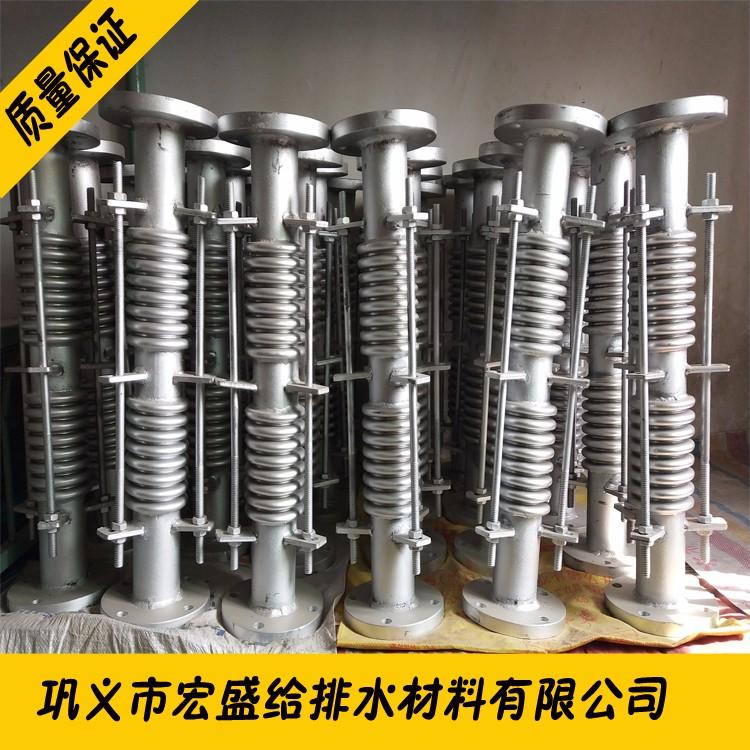 厂家直销轴向复式波纹补偿器、小拉杆波纹补偿器、大拉杆波纹补偿器 不锈钢波纹伸缩节