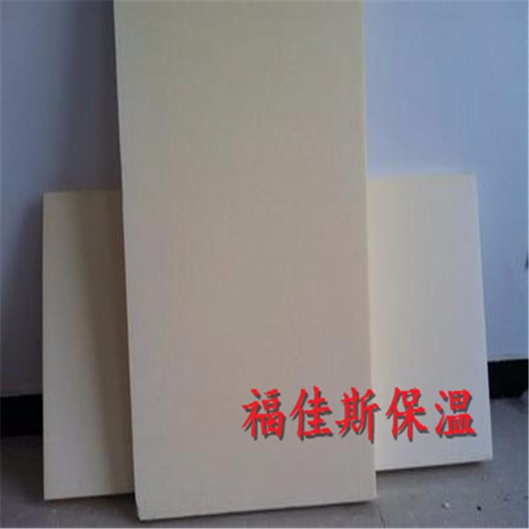 黄石酚醛板 酚醛复合板 保温酚醛板直销价格