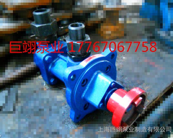 3GBW三螺杆泵系列齿轮泵供应