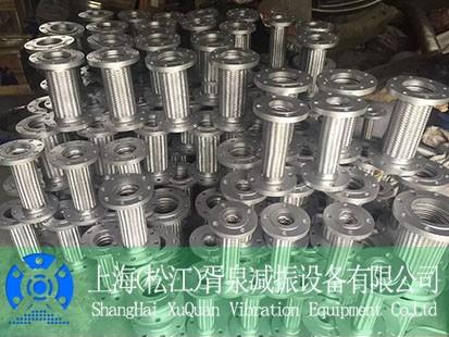 DN100法兰式金属软管丨304不锈钢金属软管300L金属软管厂家