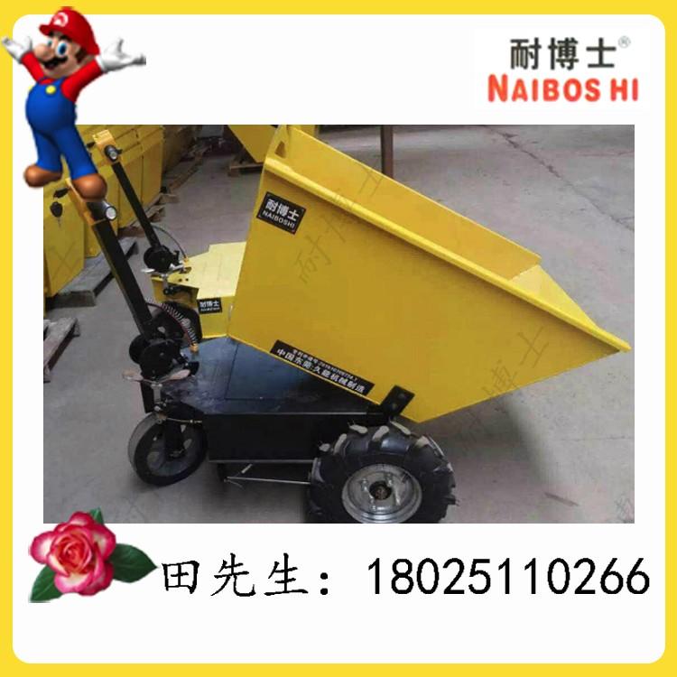 耐博士FC-15  电动工具灰斗车东莞厂家直销 电动工具灰斗车
