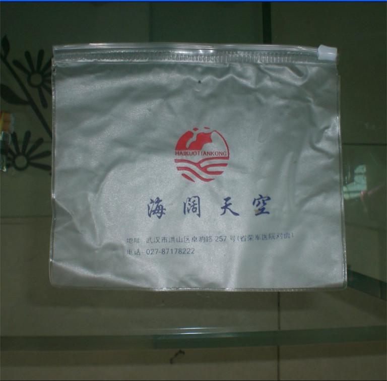 创亚特定制加工PCV塑料袋 pvc透明塑料袋、山东pvc拉链袋