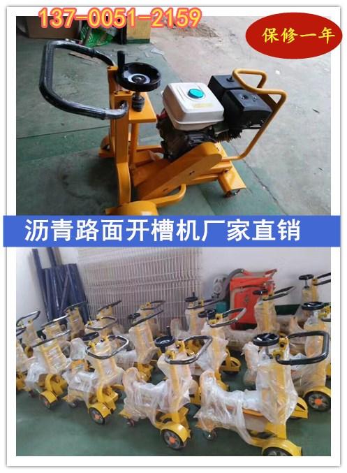 湖北襄樊 2015年新品开槽机