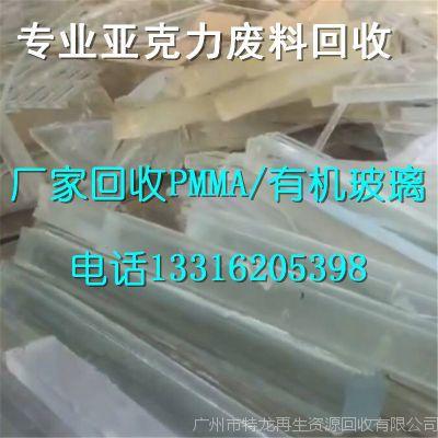 印尼有机玻璃回 收常州 苏州 南通 印尼有机玻璃回收PPSU