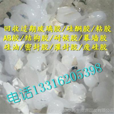 结构胶厂家供应995中性硅酮玻璃胶 耐候密封胶 结构胶快干防霉