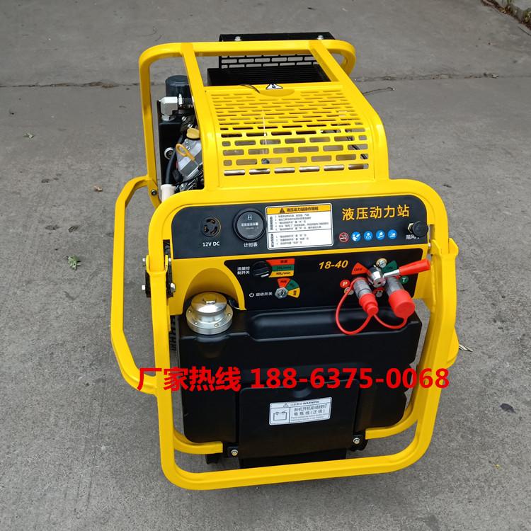 国产液压动力站 多功能液压动力站 通用小型液压泵站
